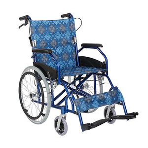 Aluminum alloy nursing travel wheelchair ALK863LAJ-20