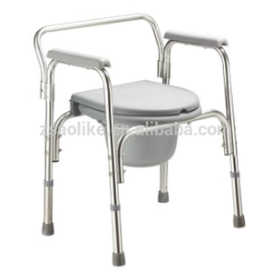 Commode Wheelchair(ALK611L)